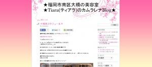 blog05